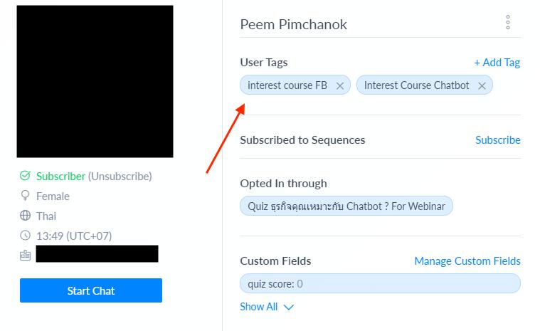 ตัวอย่าง User ที่ติด Tag