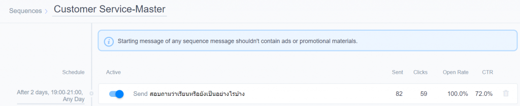 ใช้ Chatbot ทำ Customer Service