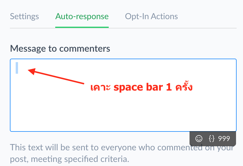 Tip&Trick Facebook Comment spacebar Manychat