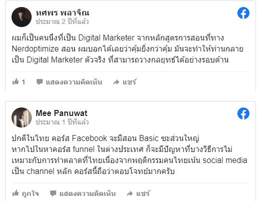 facebook comment_2
